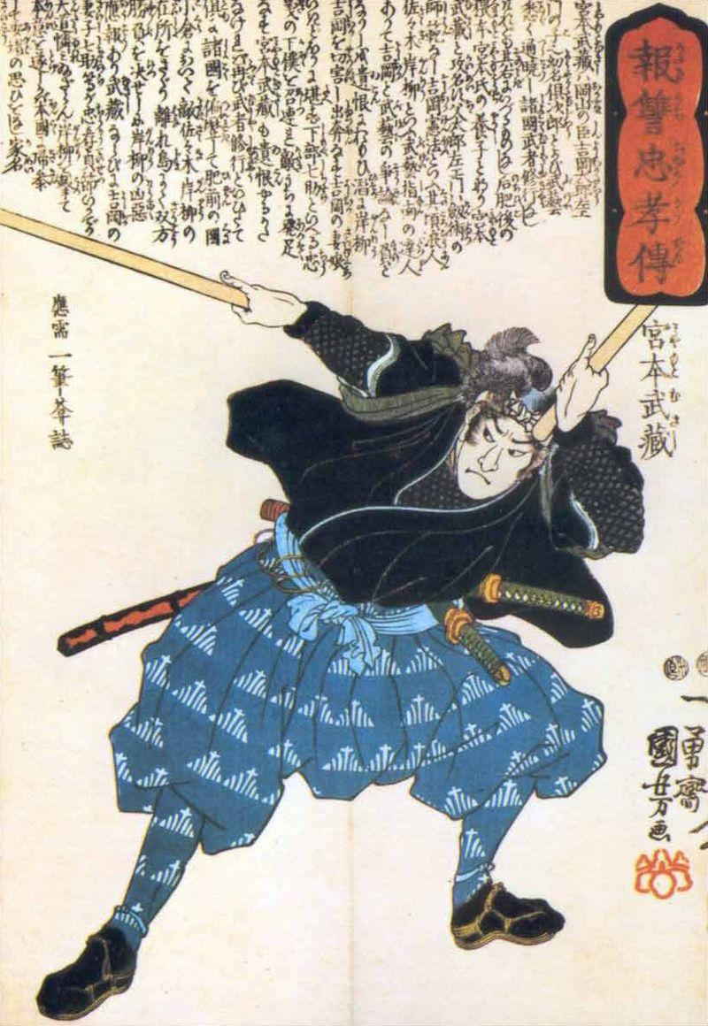 800px-Musashi_ts_pic